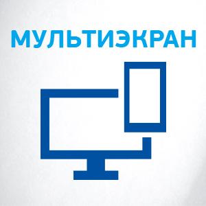 «Мультиэкран» на приемниках Триколор ТВ