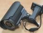 AHD видеокамера Skytech KA-4588-3