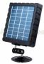 Солнечная панель - аккумулятор Arsenal SP-2W